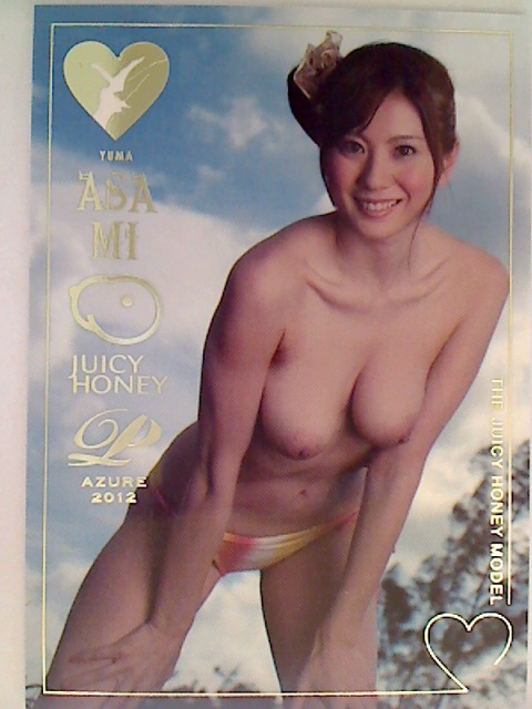 Yuma Asami 2012 Juicy Honey Premium Azure Card #17