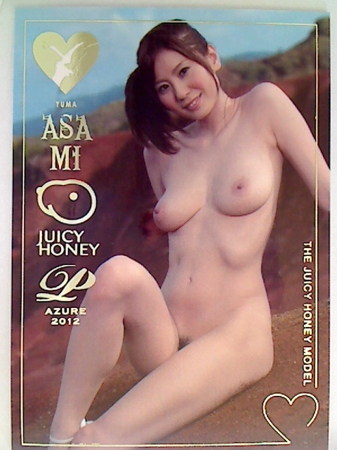 Yuma Asami 2012 Juicy Honey Premium Azure Card #18