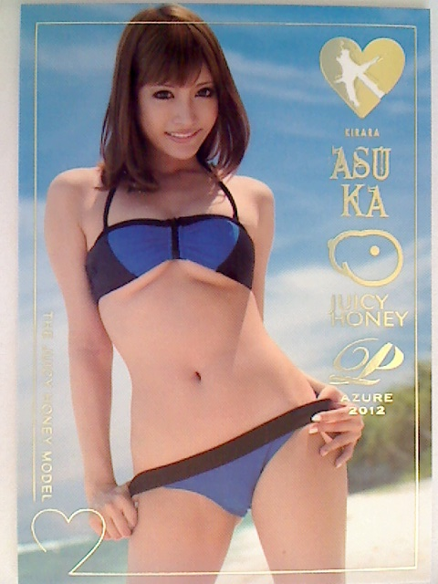 Kirara Asuka 2012 Juicy Honey Premium Azure Card #21