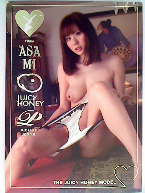 Yuma Asami 2012 Juicy Honey Premium Azure Card #6