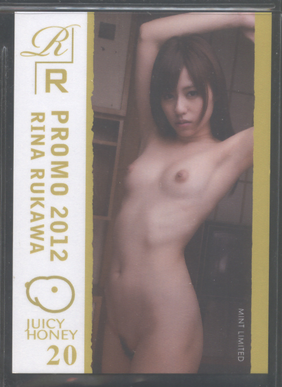 Rina Rukawa 2012 Juicy Honey Series 20 * Promo Card #PR-3