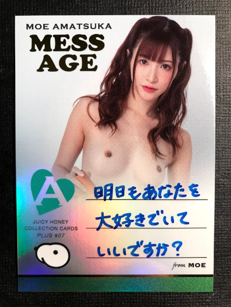 Moe Amatsuka 2020 Juicy Honey Plus #7 * Message Card #d 06/15