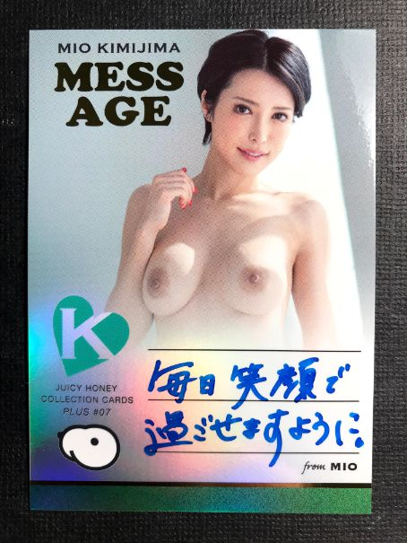 Mio Kimijima 2020 Juicy Honey Plus #7 * Message Card #d 02/15