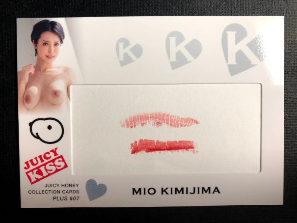 Mio Kimijima 2020 Juicy Honey Plus #7 * Juicy Kiss #d 38/50