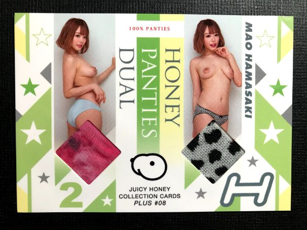 Mao Hamasaki 2020 Juicy Honey Plus #8 * Dual Panties #d 02/30