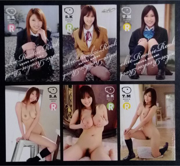 2010 Juicy Honey Rookie Edition * 63-card Set