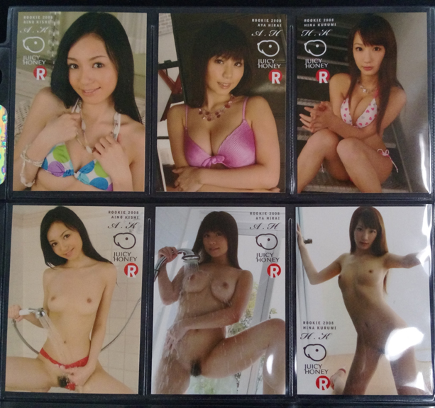 2008 Juicy Honey Rookie Edition * 63-card Set