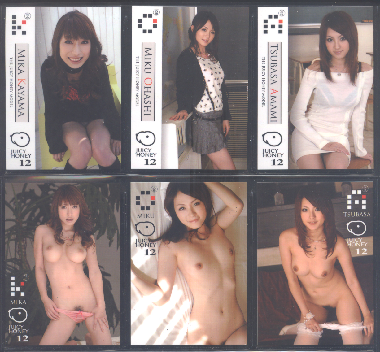 2010 Juicy Honey Series 12 * 72-card Set