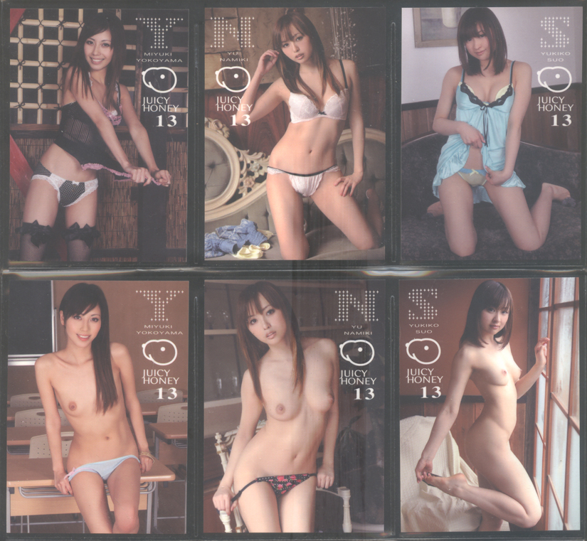 2010 Juicy Honey Series 13 * 72-card Set