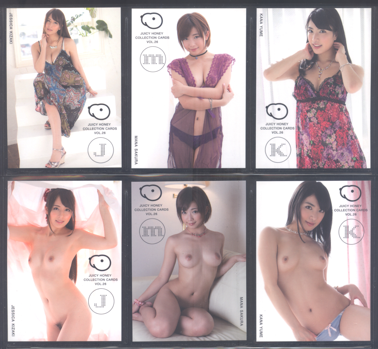 2014 Juicy Honey Series 26 * 72-card Set