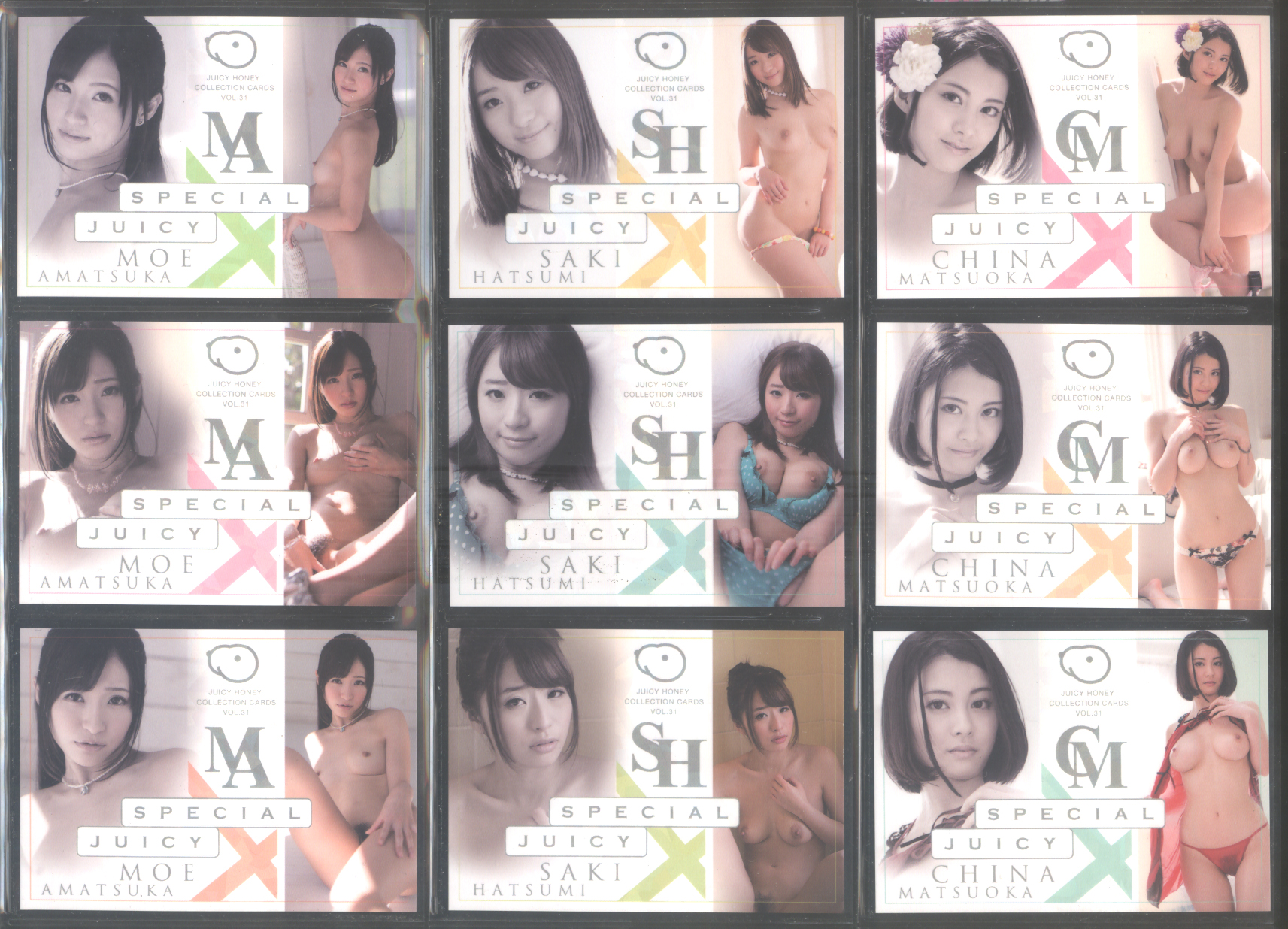 2015 Juicy Honey Series 31 * 9-card SP Insert Set