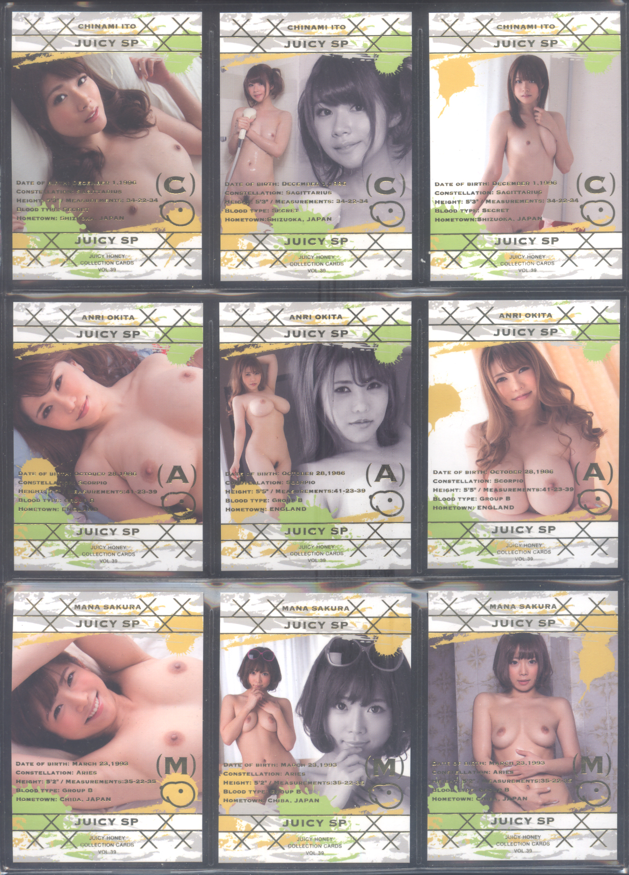 2017 Juicy Honey Series 39 * 9-card SP Insert Set