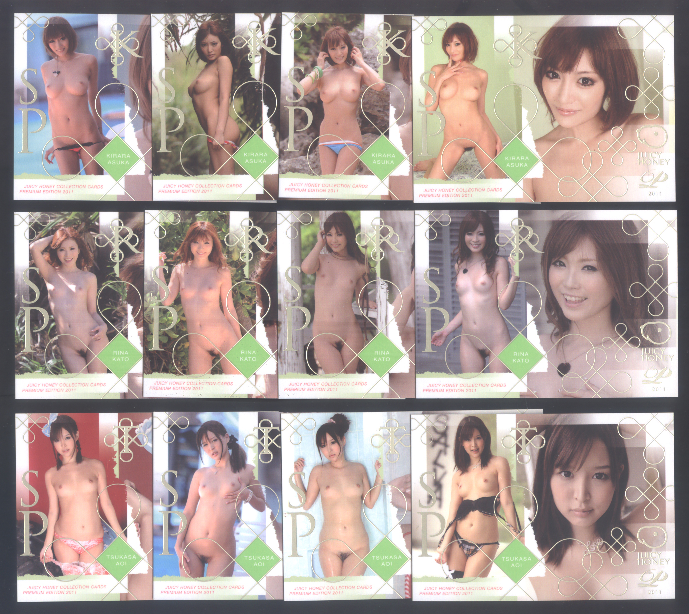 2011 Juicy Honey Premium Edition * 12-card SP Insert Set
