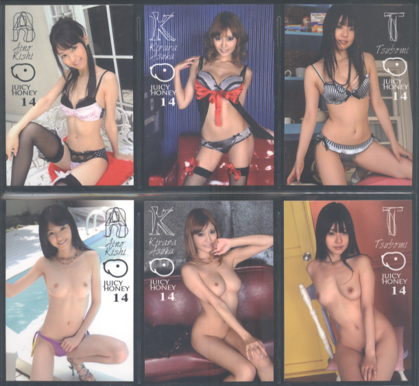 2010 Juicy Honey Series 14 * 72-card Set