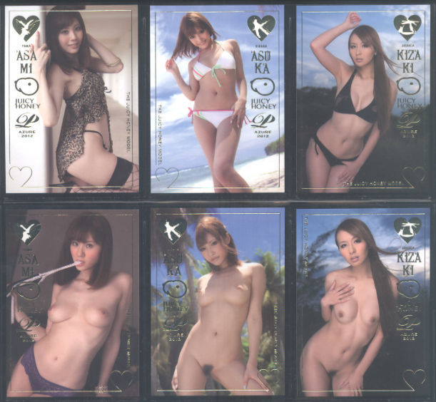 2012 Juicy Honey Premium Azure * 54-card Set
