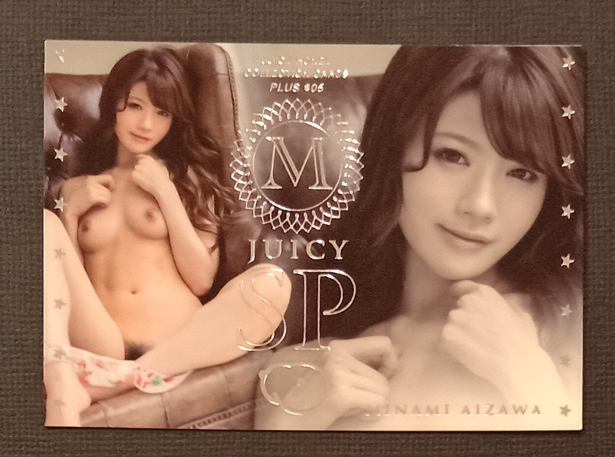 Minami Aizawa 2019 Juicy Honey Plus #5 * SP Insert #SP-2