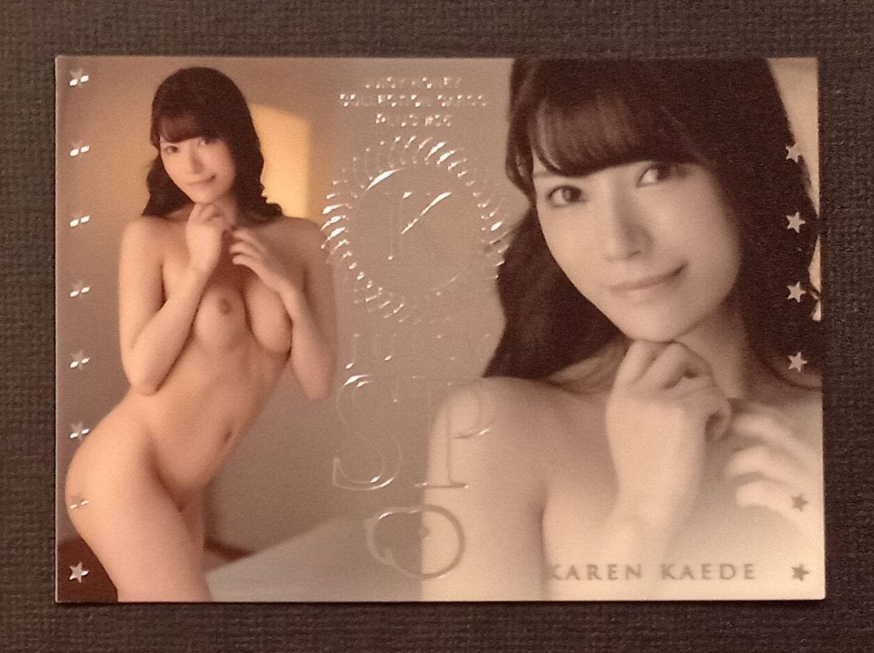 Karen Kaede 2019 Juicy Honey Plus #5 * SP Insert #SP-3