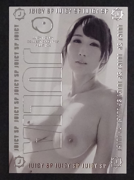 Julia 2019 Juicy Honey Plus #2 * SP Insert #SP-3