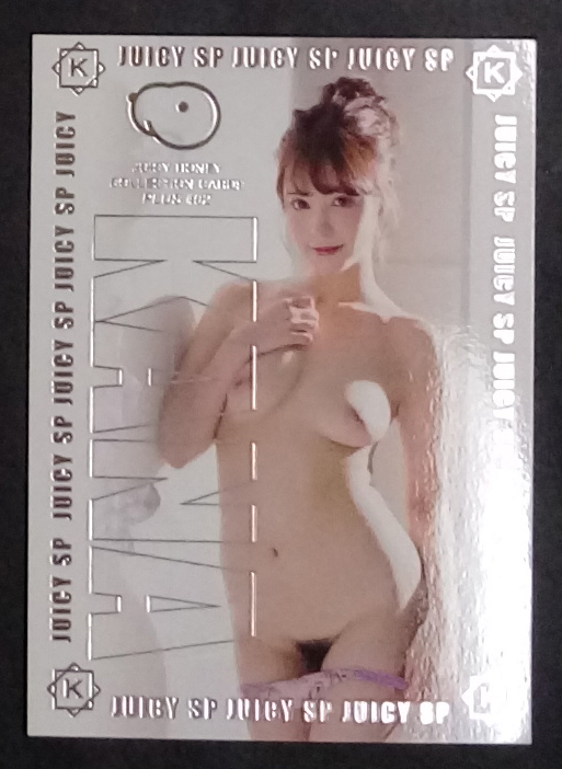 Kana Momonogi 2019 Juicy Honey Plus #2 * SP Insert #SP-8