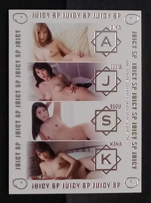 Aika/Julia/Suzu/Kana 2019 Juicy Honey Plus #2 * SP Insert #SP-9