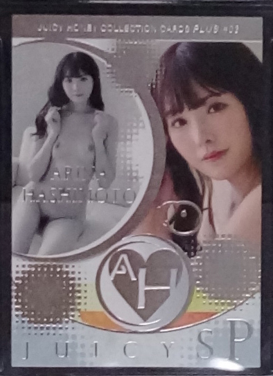 Arina Hashimoto 2019 Juicy Honey Plus #3 * SP Insert #SP-5
