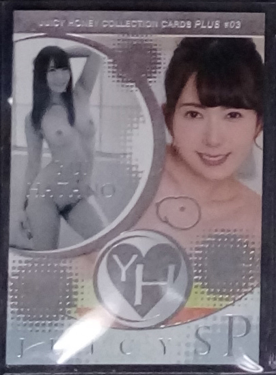 Yui Hatano 2019 Juicy Honey Plus #3 * SP Insert #SP-7