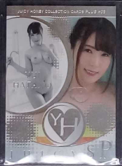 Yui Hatano 2019 Juicy Honey Plus #3 * SP Insert #SP-8